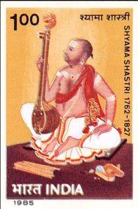 shyamashastri