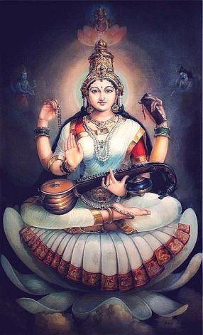 Sarasvati by Dr. Bks Varma