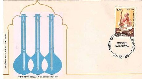 shyama shastry first day cover