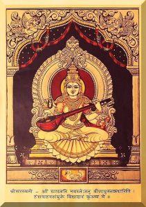 sarasvathi2222